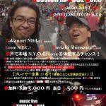 2020,2,16(Sun) Niida Takanori Special Jam Session in KOBE