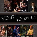 2020.05.05(Tue)  菊五郎4 & OCENANS5